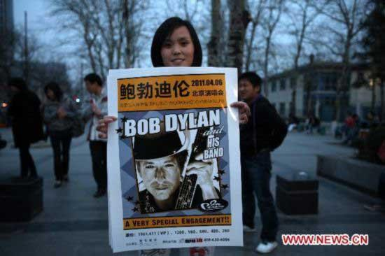 bob dylan poster quote. Dylan in Shanghai Poster (I#39;m